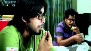 Bangla Natok||2014||The Blind Date