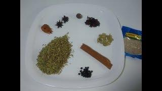 വളരെ എളുപ്പത്തിൽ വീട്ടിലുണ്ടാക്കാം ഗരം മസാലപ്പൊടി / Home Made Garam Masala Powder     Ep 211