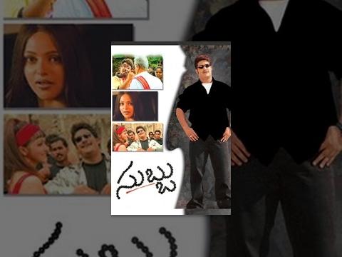 Xxx Mp4 Subbu Telugu Full Length Movie NTR Sonali Joshi 3gp Sex