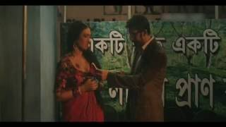 Rituparna & Badsha Moitra in Raater Rajanigandha | Rituparna | Rajesh|Badsha | Anup Sengupta