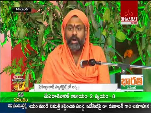 Xxx Mp4 Swami Paripoornananda Vrischika Rashi Scorpio Rasi Phalalu 2016 2017 Bhaarat Today 3gp Sex