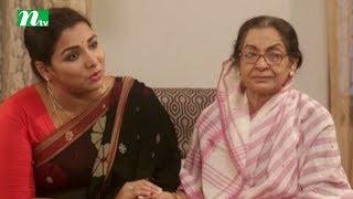 Drama Serial Songsar   Episode 102   Arfan Nishu & Moushumi Hamid