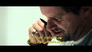 فیلم سینمایی اتاق مرگ - پروژه ام کی اولترا 2009