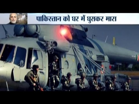 Xxx Mp4 Surgical Strike 150 Para Commandos Killed 35 Militants In 90 Minutes In PoK At LoC 3gp Sex