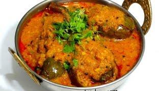 Bharli Vangi Recipe | Stuffed Brinjal Masala | Eggplant Curry | Baingan Masala by Kabitaskitchen