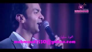 محمد محى .... اعاتبك ... روووووووعة