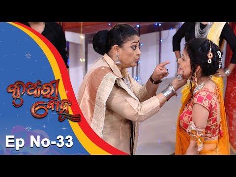 Xxx Mp4 Kunwari Bohu Full Ep 33 14th Nov 2018 Odia Serial – TarangTV 3gp Sex