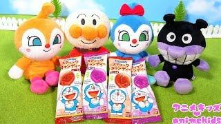 アンパンマン アニメ おもちゃ ペロペロキャンディーをたべよう❤ ドラえもん スティックキャンディー アンパンマン お菓子 animekids アニメキッズ Anpanman Toy