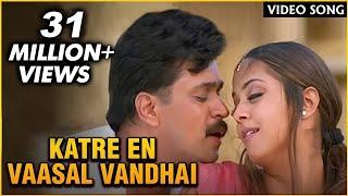 Katre En Vaasal Vandhai - Rhythm Tamil Song - Arjun, Jyothika