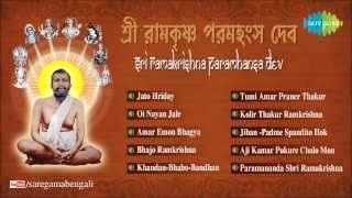 Sri Ramakrishna Paramhansa Dev | Khandan Bhabo Bandhan | Bengali Devotional  Songs Audio Jukebox |