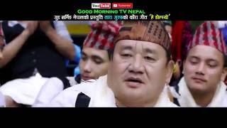 Hey Nolshyo ...Singer___  Tara Gurung, prithvi Gurung,   Anu Gurung, SitaThapa Keshu Gurung.