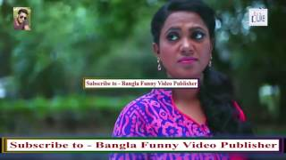 মসারফ এর চরম ফান ২০১৬ | Bangla Funny Video | Bangla Fun | mosarof Funny Video