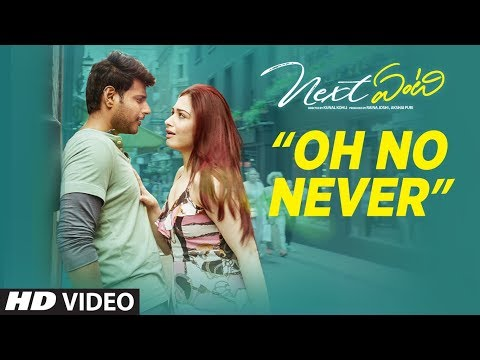 Xxx Mp4 Next Enti Oh No Never Song Leon James Sundeep Kishan Tamannaah Bhatia Navdeep 3gp Sex