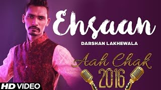 Darshan Lakhewala - Ehsaan | Latest Punjabi Song 2016 | Aah Chak 2016