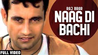 Naag Di Bachi - Raj Brar Desi PoP-2 Official Video HD