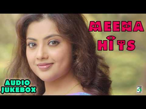 Meena Super Hit Evergreen Audio Jukebox