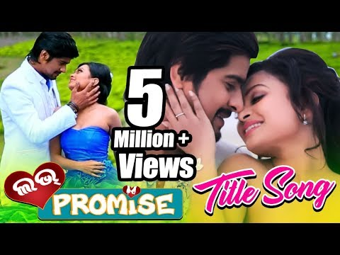Xxx Mp4 Love Promise Title Track Official Video Song Love Promise Odia Movie 2018 Jaya Rakesh 3gp Sex