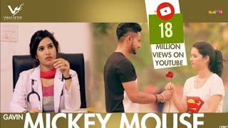 Mickey Mouse | Gavin | New Punjabi Songs 2016 |  VS Records