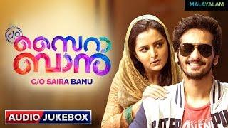 C/O Saira Banu   Exclusive Audio Album   Manju Warrier & Amala Akkineni