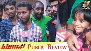 Vijay's Theri Kerala Public Review, Celebration |