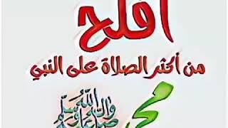 فإذا مدحت محمداً بقصيدتي،،، ❤️🌹❤️