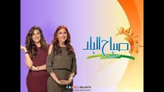 صباح البلد ( رشا مجدي _ داليا أيمن ) 21/11/2017