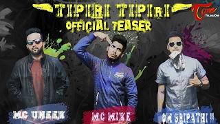 TIPIRI TIPIRI | Music Video Teaser 2017 | by MC Mike, MC Uneek, Om Sripathi | #OfficialTeaser