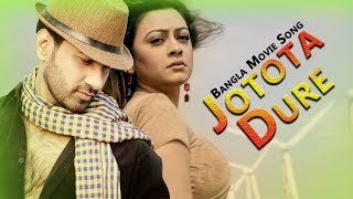 Jotota Dure | Shajal Noor &  Mousomi Nag | Runout Movie Song | Laser Vision