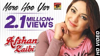 Afshan Zebi | Mara Hoe Yar | Saraiki Best Songs
