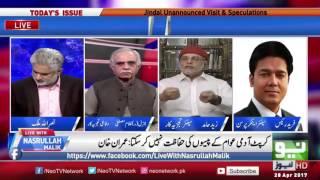 Live with Nasrullah Malik 28 April 2017