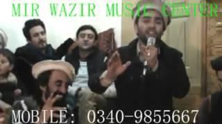 Singer:. Mushin Hayat shadab lyrics Anwar Wali khan Anwar (new year prgrm booni 2016)