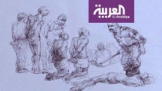 رسام كاريكاتوري سوري يرسم معاناة معتقلي النظام