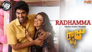Radhamma Radhamma Video Song Teaser   Rana Daggubatti   Kajal Agarwal   Anup Rubens   Teja