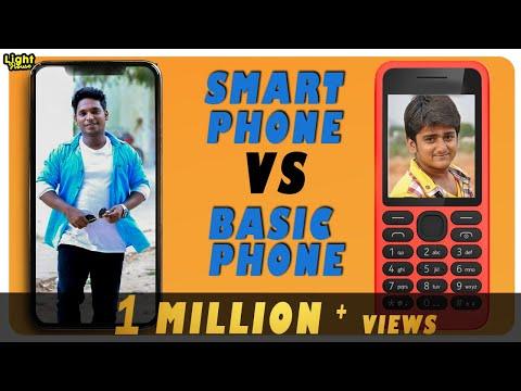 Xxx Mp4 Smart Phone Vs Basic Phone Light House 3gp Sex