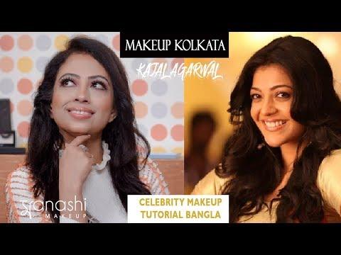Xxx Mp4 Celebrity Makeup Kajal Aggarwal In Bangla 3gp Sex