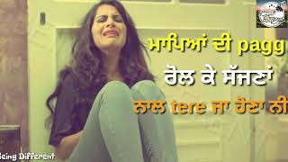 Kismat+by+Gustakh+Aulakh+I+sad+status+videos+%7C+by+being+Different