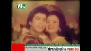Bangla Best song Pathorer Prithibi