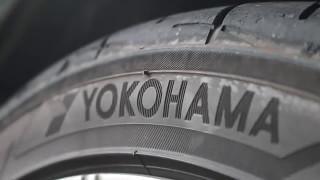 Yokohama ADVAN FLEVA V701- Driver