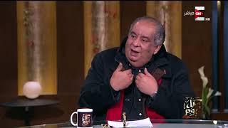 كل يوم - يوسف زيدان يتحدث عن الشخصية الحقيقية لابن رشد