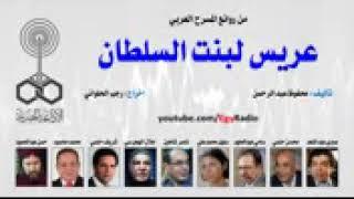 الفنان / جلال الهجرسي - المنادي-  فى رائعة محفوظ عبد الرحمن ( عريس لبنت السلطان )