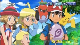 Pokemon xy - episode 76 (preview)