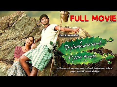 Xxx Mp4 Annakodi Tamil Full Movie 3gp Sex