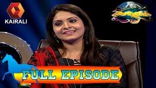 Aswamedham | 'Parasparam' Actress Gayathri | 25th Nov 2014 | Full Episode