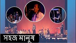 Lalon Song | (সহজ মানুষ) Sohoj manush | Popular Folk Song | BOZLU SHAH