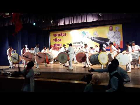 Yuva Dhol Tasha Pathak,Thane(W)