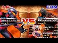 Download Video Download Daikaiju Battle Ultra Coliseum DX - Ultraman Belial vs EX Red King 3GP MP4 FLV