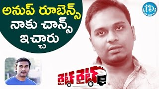 anup rubens gave me chance in heart attack  singer hymath  talking movies with idream