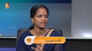 Kathayallithu Jeevitham | Today_21-06-2018 @ 9:30 PM | Amrita TV