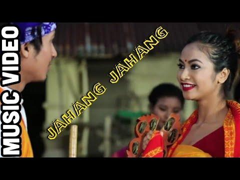 Xxx Mp4 Jahang Jahang Video Song Biraj Mushahary Ft Shimang Helina RB Film Productions 3gp Sex
