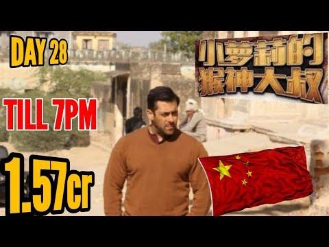 BAJRANGI BHAIJAAN BOX OFFICE COLLECTION IN CHINA ON DAY 28 TILL 7 PM   SALMAN KHAN